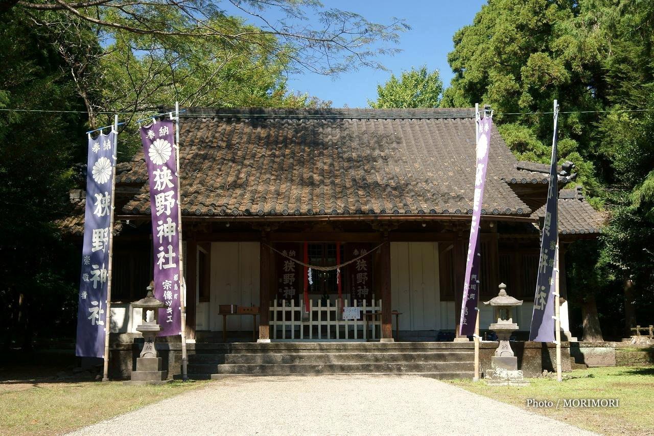 狭野神社(都城市)05